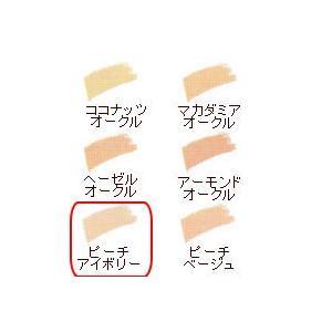 CACメンブレン パウダーファンデーション・レフィル(パフ付) ピーチアイボリー CAC化粧品 shizenkan