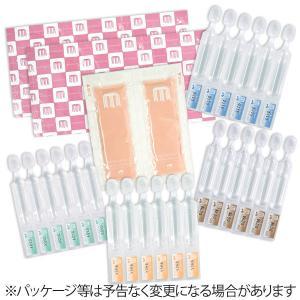 CACトライアルメンブレン CAC化粧品 ネコポス発送のため代引・同梱不可|shizenkan