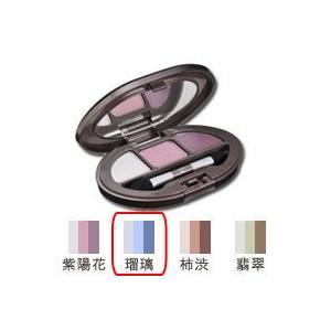 CACエヴィデンス アイシャドウパレット 瑠璃(るり) レフィル CAC化粧品|shizenkan