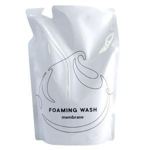 CACメンブレン フォーミングウオッシュ 洗浄料 レフィル(詰替え用)(400ml) CAC化粧品 選べるプレゼント付|shizenkan