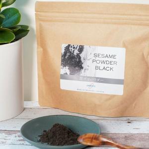 千坂式 黒ゴマパウダー(200g) 食健|shizenkan