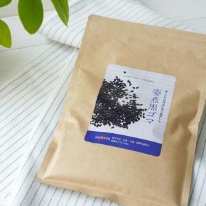 千坂式 姿煮黒ごま(200g) 食健|shizenkan