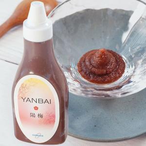 千坂式 陽梅(450g) 食健|shizenkan