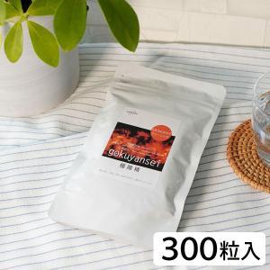 千坂式 極陽精・徳用(約330mg×300粒) 食健|shizenkan