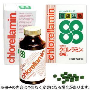 クロレラミンはじめてセット(グロスミン)(1800粒) クロレラ工業 小冊子プレゼント 選べるプレゼント付|shizenkan