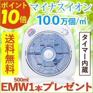 新林の滝(タイマー内蔵型) MHC 今ならEMW(500ml)1本プレゼント|shizenkan