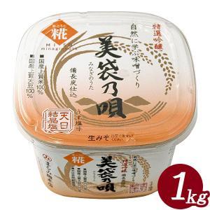 美袋乃唄(みなぎのうた)糀みそ(1kg) まるみ麹本店 shizenkan