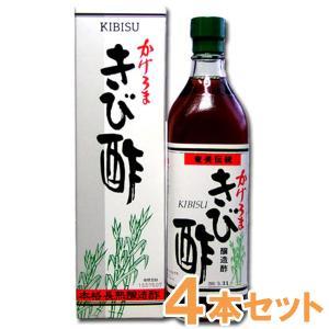 かけろまきび酢(700ml) 4本セット 日本食品|shizenkan