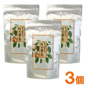 西式健康法の柿の葉茶(180g(2.5g×72包)) 3個セット 西会本部|shizenkan