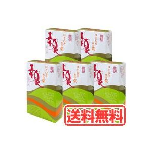 はとむぎ複合茶・幸泉スペシャル(270g(9g×30包))5個セット 福岡農事研究所 レビューを書いてサンプルプレゼント|shizenkan