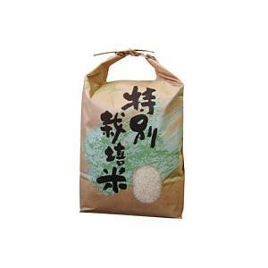 長崎県産 特別栽培米 にこまる 白米(4.5kg) 上島農産...
