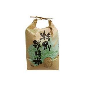 長崎県産 特別栽培米 ヒノヒカリ 玄米(5kg) 上島農産 ...