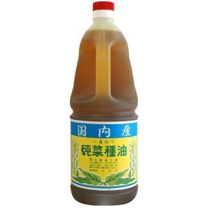 国産 純菜種油(1.8L) 冨永製油 shizenkan