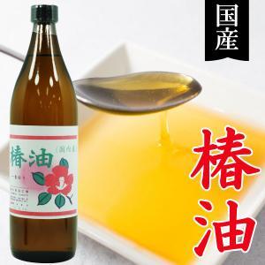 長崎産 椿油(900ml) 冨永製油