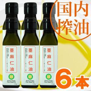 亜麻仁油(110g) 6本セット エヌ・ビー・アール