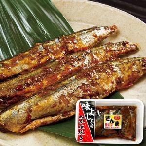 さんまのぬか炊き(3〜4切) 味よし|shizenkan