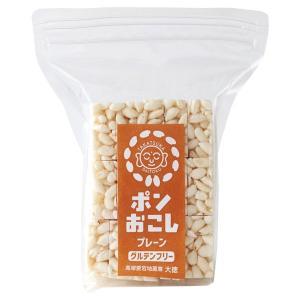 ポンおこし(プレーン)(45g) 大徳