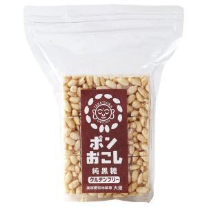 ポンおこし(純黒糖)(45g) 大徳