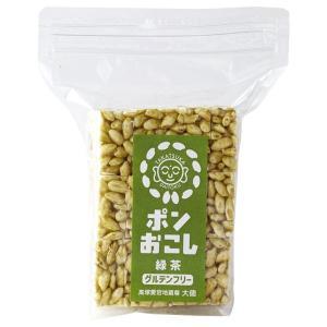 ポンおこし(緑茶)(45g) 大徳