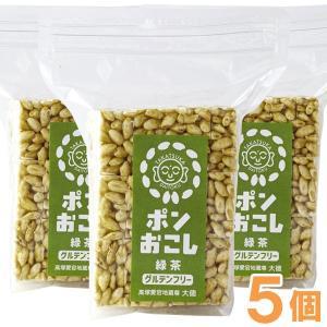 ポンおこし(緑茶)(45g) 5個セット 大徳