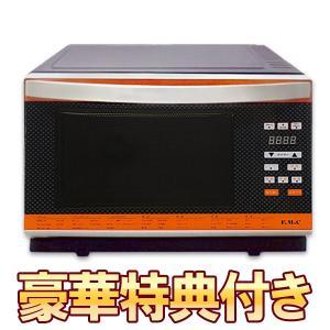 パワー・スチームオーブン Newグランシェフ フォーマック 長崎特産品など豪華プレゼント付|shizenkan