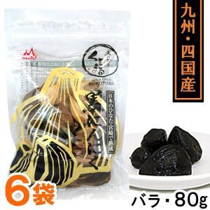 熟成黒にんにく くろまるバラタイプ(80g) 6袋セット MOMIKI|shizenkan