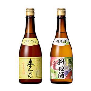 福来純 伝統製法熟成本みりん・純米料理酒(各720ml) 白扇酒造 数量限定 ギフト箱入 12月新商品|shizenkan
