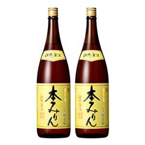 福来純 伝統製法熟成本みりん(1800ml×2本入) 白扇酒造 数量限定 ギフト箱入 12月新商品|shizenkan