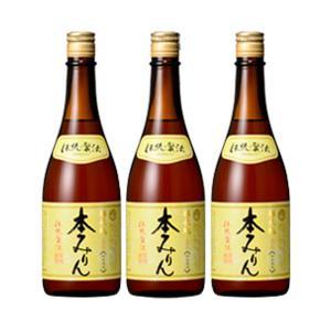 福来純 伝統製法熟成本みりん(720ml×3本入) 白扇酒造 数量限定 ギフト箱入 12月新商品|shizenkan