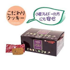 ナノ型乳酸菌配合 不老仙クッキー こだわりクッキー(360g(9g×40袋)) ホートク食品|shizenkan