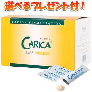 カリカセラピ PS-501 (3g×100包) 選べるプレゼント付|shizenkan
