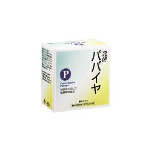 発酵パパイヤ顆粒(90g) ミヤトウ野草研究所|shizenkan