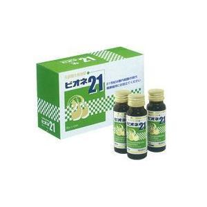 乳酸菌生産物質ビオネ21ドリンクタイプ(50ml×10本) ビオネ|shizenkan