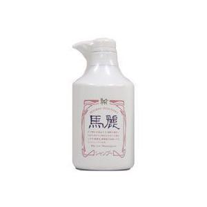 馬麗シャンプー(馬の油配合)(530ml) ホウリン|shizenkan