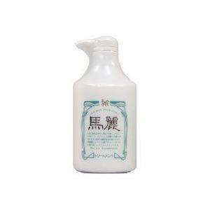 馬麗トリートメント(馬の油配合)(530ml) ホウリン|shizenkan