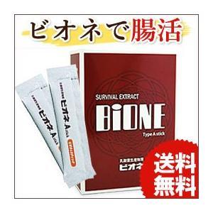 乳酸菌生産物質ビオネA スティック(液体)(10ml×30包) ビオネ|shizenkan