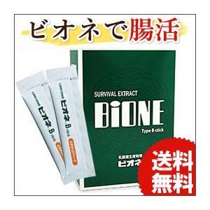 乳酸菌生産物質ビオネB スティック(液体)(10ml×30包) ビオネ|shizenkan