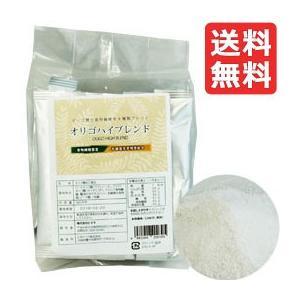 乳酸菌生産物質配合 オリゴハイブレンド(5g×30包) ビオネ shizenkan