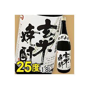 特製 玄米焼酎(25度)(1800ml) 小正醸造|shizenkan