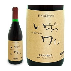 いづつワイン コンコード赤・甘口(720ml) 井筒ワイン 2020年11月下旬より発送予定|shizenkan