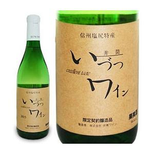 いづつワイン ナイヤガラ白・甘口(720ml) 井筒ワイン|shizenkan