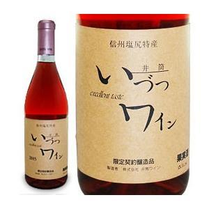 いづつワイン コンコードロゼ(720ml) 井筒ワイン|shizenkan