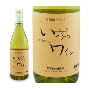 いづつワイン ナイヤガラ白・辛口(720ml) 井筒ワイン 2020年11月下旬より発送予定|shizenkan