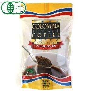 インスタントコーヒー コロンビア産 有機(100g) ウイン...