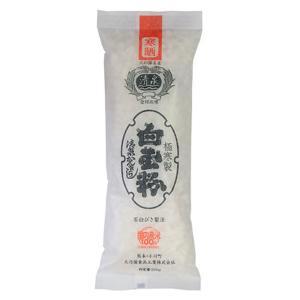 清泉白玉粉(200g) 火乃国食品工業