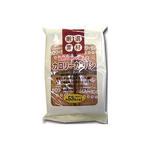 カロリーカンパン(2枚(25g)×8パック) 北海道製菓|shizenkan