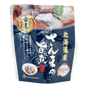 さんまの旨煮(95g(固形量70g)) 兼由 10月新商品|shizenkan