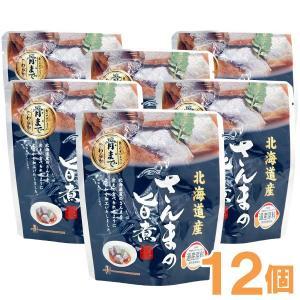 さんまの旨煮(95g(固形量70g)×12個) まとめ買い 兼由|shizenkan