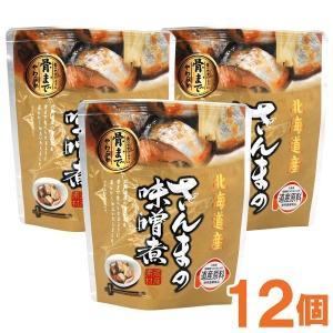 さんまの味噌煮(95g(固形量70g)×12個) まとめ買い 兼由 9月新商品|shizenkan