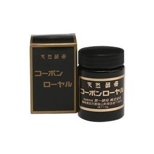 コーボンローヤル(115g) 第一酵母|shizenkan